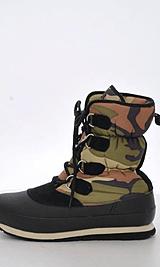 Rubber Duck - Trek Jogger Camouflage